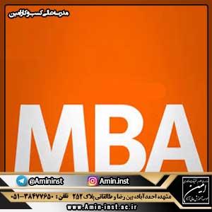 بازار-کار-رشته-MBA