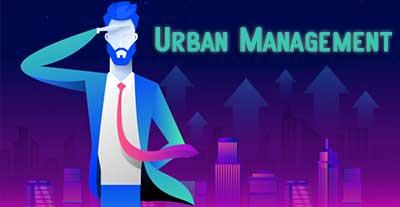 دوره مدیریت شهری