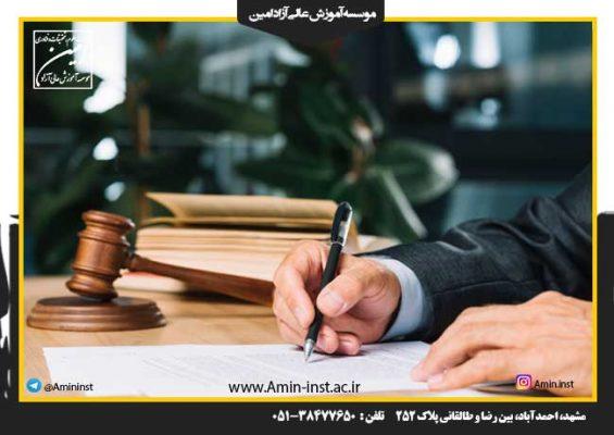 ویژگی مشاور حقوقی